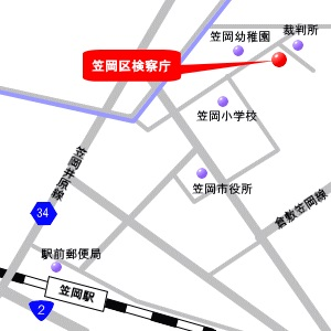 交通案内:岡山地方検察庁