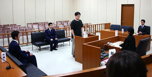裁判員制度:函館地方検察庁