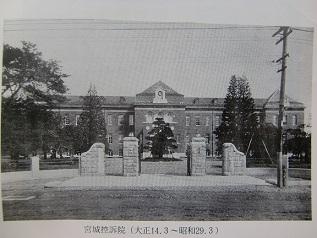大河原区検察庁