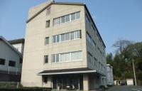 アクセス:松山地方検察庁