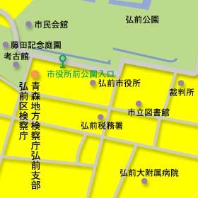 青森地方検察庁